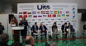 Пересувні робочі станції «Паспортного сервісу» на Міжнародній туристичній виставці UITT-2019 Україна— Подорожі таТуризм