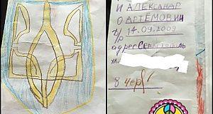 6-річний кримчанин намалював собі український паспорт