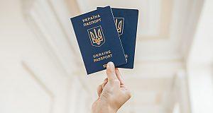 Захист паспортних документів— невід'ємна складова національної безпеки