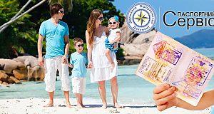 Закордонні паспорти для дітей: вдеталях