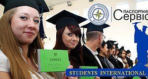 Безкоштовна освіта: вузи Європи, дезукраїнця не візьмуть ні копійки