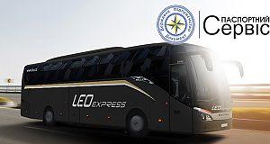 Чеська транспортна компанія запускає дешеві автобусні рейси з Європи доЛьвова
