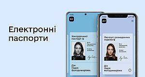 Цифрові паспорти взастосунку «Дія» остаточно прирівнюються допаперових аналогів