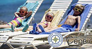 Відпочинок закордоном знову стає доступним для українців