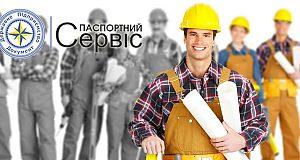 Чехія збільшила квоту напрацівників зУкраїни вдвічі