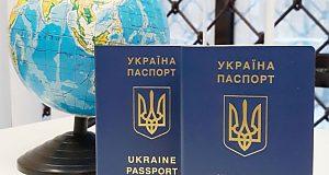 Паспорт громадянина України для виїзду закордон піднявся урейтингу паспортів на шість позицій