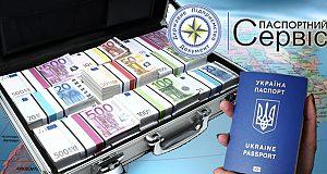 Визбираєтеся на відпочинок закордон і берете зсобою готівку більше 10000 євро? Незабудьте задекларувати, інакше надлишок намитниці увас заберуть