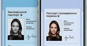 Презентація використання цифрових паспортів умобільному застосунку «ДІЯ»