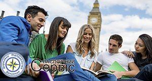 Вища освіта закордоном