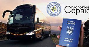 Поїздка в Європу наавтобусі — відмінна можливість побачити багато нового.