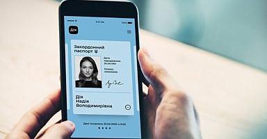 Електронні паспорти законодавчо визнані на рівні із звичайними паспортами