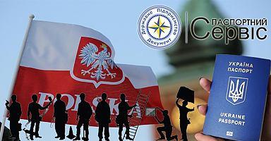 Польща потребує робітників-українців— вкраїні бракує робочих рук